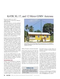 arrl article page 001 jpg