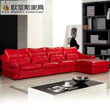 online get cheap red modern leather sofa aliexpress com alibaba