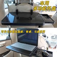 Car Computer Desk Shun Wei Third Generation On Board Computer Desk Car Folding Small