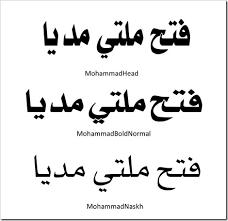 free download arabic font untuk penulisan judul headline al