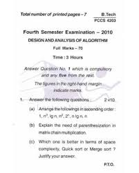 design lab viva questions design and analysis of algorithm daa notes pdf free download