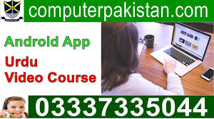 tutorial android pdf android application development tutorial for beginners using eclipse