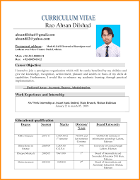 resume templates microsoft word 2010 6 cv format in pakistan in ms word parts of resume cv format in pakistan in ms word cv 6