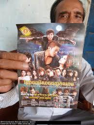 camerado movie and media production cambofest u0027s 2009 re discovery