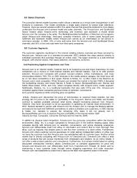 industry essay