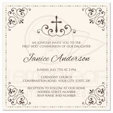 communion invitation and brown holy communion or confirmation invitation
