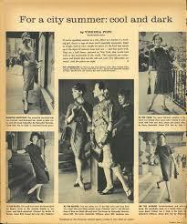 photos retro summer style