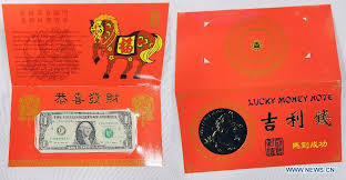 lunar new year envelopes us government selling lucky dollar bills for the year of the