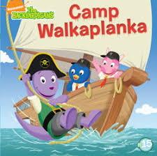 image backyardigans camp walkaplanka jpg backyardigans