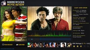 isai movie review bw youtube