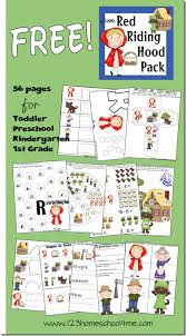 free little red riding hood worksheets