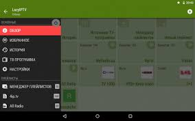 android iptv apk lazy iptv 2 46 apk for android aptoide