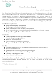 Volunteer Work On A Resume How To Write A Resume For A Volunteer Position Resume For Your