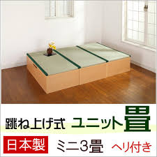 Tatami Mat Bed Frame Kaguranger Rakuten Global Market A400m Unit Mat Storage Mat