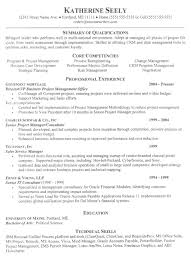 administrative assitant cover letter great cover letter for