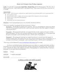 rhetorical analysis essay sample essay advertisement evaluative essay final student evaluation 335002871 40131402 png quotes about persuasive writing quotesgram advertisement persuasive essay sentence starters