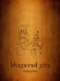 Favorite Meaning Bhagavad Gita Malayalam App Ranking And Store Data App Annie