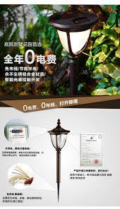 12v led landscape lights free ship solar led outdoor garden light 12v landscape lawn lamps