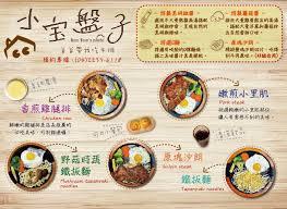 plat cuisin駸 小宝盤子bao bao s plate 爸爸帶我吃牛排 home taichung