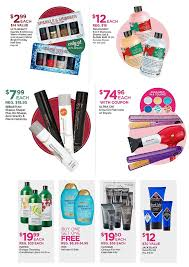 sephora sale black friday ulta black friday 2015 steals and deals u2013 musings of a muse