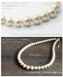pearl size necklace images Plenty shop perl size m cotton pearl necklace 50 cm 5 cm jpg