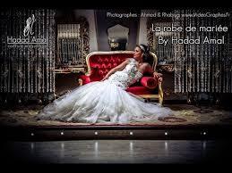 ma robe de mariã e wedding clip hadad br iframe title player width