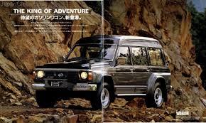 nissan safari nissan safari 1987 y60 japanclassic