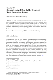 research on the urban public transport route accounting system