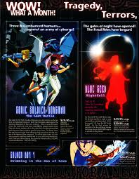 blue seed animerica magazine u2013 november 1997 dragon ball z movie ranma 1