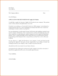 Sample Application Resume by Sample Application Letter For Job Applyreference Letters Words