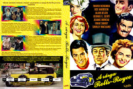 yellow rolls royce movie coversclub magyar blu ray dvd borítók és cd borítók klubja a