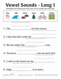 building block 5 long vowel sounds education com