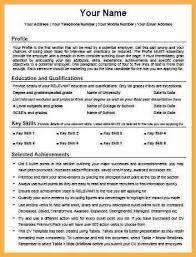 sample resume for law law sample resume law