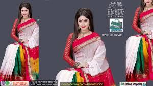 bangladeshi fashion house online shopping buy online saree new bangladesh saree collection part 18 2017