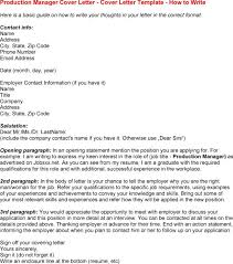 graphic design manager cover letter