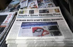 alibaba makes newly purchased china newspaper free online wsj