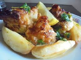 idee plat a cuisiner plats et idées recettes ramadan 2017 cuisine algérienne bis