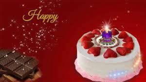 Birthday Invitation E Card Animated Birthday Cards Lilbibby Com