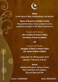 muslim wedding invitation cards wedding invitation islamic best template muslim wedding