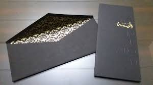 walima invitation cards wedding cards karachi pakistan uk usa dubai 0092 321 8959370