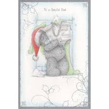 me to you special dad christmas card threelittlebears co uk