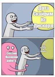 Create Meme Comic - create meme comics memes meme pictures meme arsenal com