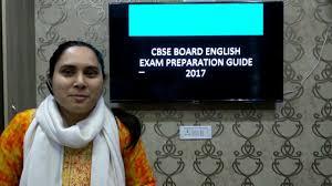 cbse class 12 board exam english subject preparation tips youtube