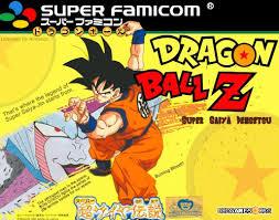 dragon ball super saiya densetsu dbzgames org