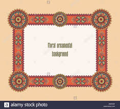 abstract floral frame geometric ornamental border oriental