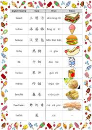 elementary mandarin resources sport health and fitness