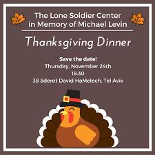 thanksgiving in tel aviv 2016 secret tel aviv