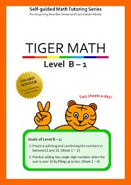 Tiger Math Level B 1 For Grade 1 Self Guided Math Tutoring