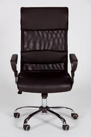 fauteuil bureautique prosiege fauteuil bureautique basculant filet tennessee accoudoirs