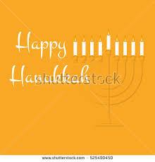 hanukkah banner hanukkah banner stock images royalty free images vectors